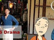 [Manga drama] cantine minuit Midnight Diner: Tokyo Stories