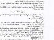Amroune Layachi condamné amende millions