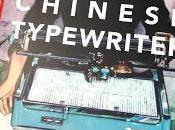 machine écrire chinois manquait caractères
