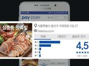Samsung veut breveter vieille idée