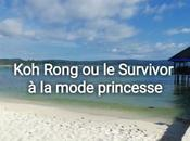 Cambodge Rong Survivor Island