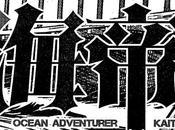 Yukinobu HOSHINO (Rain Man) lancer nouvelle série