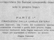 """première """"traduction automatique"""" produite monde (1931)"""