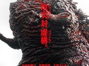 comme Godzilla Resurgence