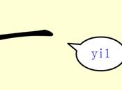 L'origine caractère chinois