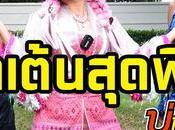 Thaïlande: Danser Sasi tutoriel