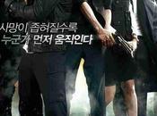 Special investigation unit (2011) ★★★☆☆